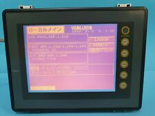HAKKO V606iM10 Touch Screen HMI Touch Operation Panel