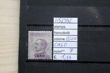 FRANCOBOLLI STAMPS COLONIE EGEO CASO NUOVI** N°7 (A52992)
