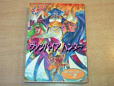 Graphic Novel - Capcom Vampire Hunter Comic Anthology Volume 2 -  Manga