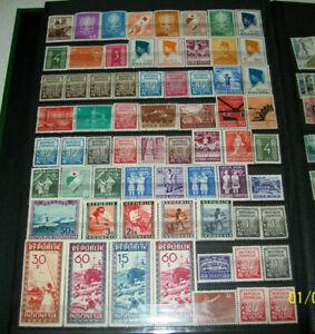 66 Vintage MINT INDONESIA Stamps Older Nice CV