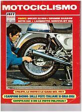 MOTOCICLISMO - MARZO 1977 - LAMBRETTA SERVETA JET 200 - DUCATI 900 - SIMONINI