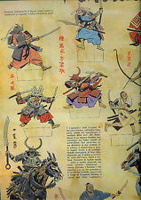 soldatini  corriere dei piccoli disegnati da Hugo Pratt  SAMURAI  '60  samourai