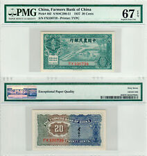 China 20 Cents P#462 (1937) PMG 67 EPQ **Joint 2nd Highest Ever PMG Graded**