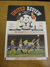 07/12/1983 Manchester United v Oxford United [Football League Cup REPLAY]. Pied