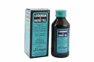 Hamdard Mu Amreliya Lookman Hayat Tel 200 ml Pack of 2