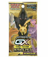 Sealed Tag Team GX All Stars Pokemon Booster Pack USA Seller