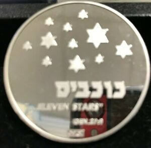 Johnson Matthey - ELEVEN STARS Olympic - .999 Fine Silver - One Troy Ounce RARE