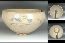 Korean Joseon Dynasty Large Bowl / W 28.6× H 16.1[cm]