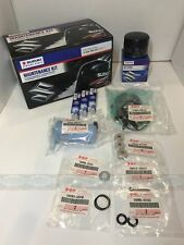 DF40/50 SUZUKI OUTBOARD MAINTENANCE KIT 17400-87820