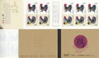 CHINA PRC - 2017-1 JAHR DES HAHNES - YEAR OF T ROOSTER 4863-64 MARKENHEFT MH **