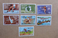 1988 LAOS OLYMPIC GAMES SEOUL SET OF 7 MINT STAMPS MNH