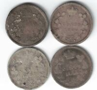 4 X CANADA 5 CENTS QUEEN VICTORIA STERLING SILVER COINS 1870 1880H 1887 1891