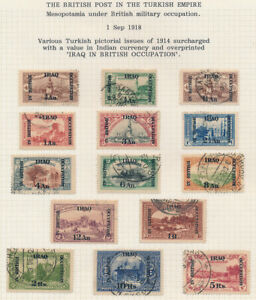 >>99 STAMPS<< OLD IRAQ COLLECTION (EXCELLENT !!) SEE THE PICTURES > NO RESERVE