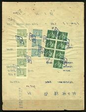China 1938 Taipei County Revenues on Receipt for $2885.25 tax rate $735  Stamps