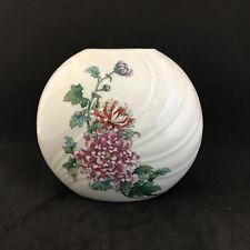 """TOYO Ikebana Table VASE WHITE Porcelain Chrysanthemum Design 5 1/2"""" Japan"""