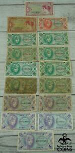 Lot of 16: US 5c - $1 Military Payment Certificates Series 641