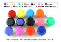 Lot Japan Original Sanwa OBSF-30 Push Buttons For Arcade Gaming Mame Jamma KOF