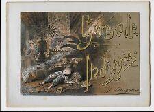 1890ca SERENADE INDIENNE India piso score Giulio Recuerdos Edel Solanges भारत