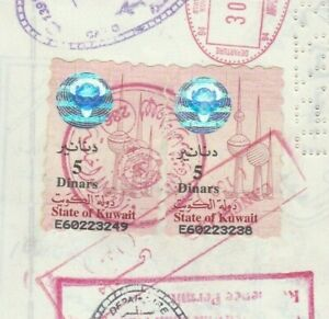KUWAIT Modern Consular Revenues Value 2X 5 KD. Tied Diplomatic Doc. 2004