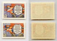 Russia USSR 1958 SC 2067, 2067a MNH. g1683