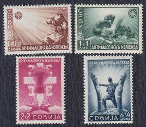 Germany occupation of Serbia 1942 Anti masonic exhibition, MNH