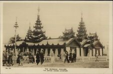 British Empire Exhibition The Burmese Pavilion 1924 Real Photo Postcard