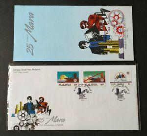 1991 Malaysia 25th Anniversary of MARA 3v Stamps FDC (Melaka Cachet Post Mark)