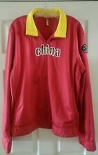 PUMA CHINA Red and Yellow Track Athletic Zippered Jacket Size XL