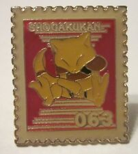 1998 Pokémon Metal Stamp Badge Pin from Japan ABRA clip and chain