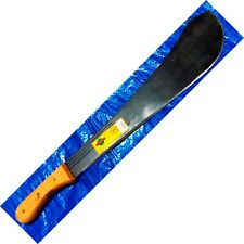 "Imacasa Machete 104 18"" Rozador Blade W/ Natural Color Wood Handles 104-18T-MI *"