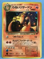 Pokemon card Japanese Dark Charizard holo No.006 Rare Team Rocket Ken Sugimori