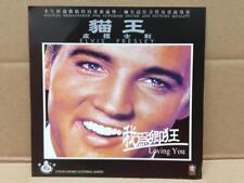 Rare Movie Elvis Presley Loving You Chinese Sub Hong Kong 2x VCD Video FCS8919