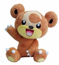 "Pokemon Plush Teddiursa Little Bear Stuffed Toy Doll 8"" Ultra Rare"