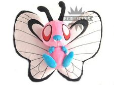 POKEMON BUTTERFREE PELUCHE 30 CM pupazzo Papilusion Smettbo 12 Caterpie Metapod