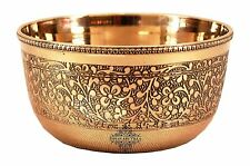 4 x 150ml Brass Bowl Embossed Flower Design Serving Food (Gold)