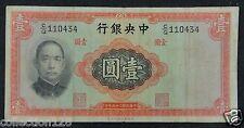 The Central Bank of China 10 Yuan Banknotes 1936