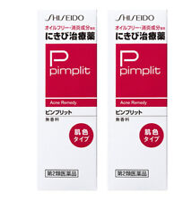 JAPAN Shiseido PIMPLIT Acne Remedy N Skin Color 18g 2PCS SET
