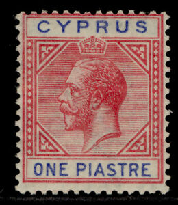CYPRUS GV SG89, 1pi carmine & blue, LH MINT. Cat £25.