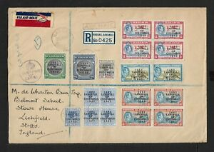 BAHAMAS REGD AIRMAIL COVER TO UK WITH 12 x4D 1943