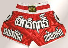 Big Boss Muay Thai, Kickboxen, Thai-Boxen K1 Kampfsport Short kurze Hose