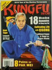 Kung Fu Tai Chi May March April 2016 Night Tiger Leopard Style FREE SHIPPING sb