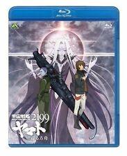 Star Blazers 2199  Odyssey of the Celestial Ark - Japanese original Blu-ray