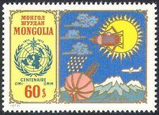 Mongolia 1973 Weather/WMO/IMO/Meteorology/Satellite/Radio Dish/Space 1v (n12126)