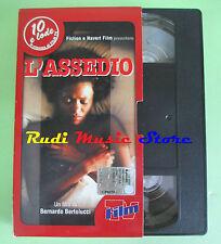 film VHS cartonata L'ASSEDIO Bernardo Bertolucci ELLEU L'UNITA' (F15) no dvd