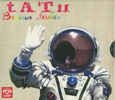 t.A.T.u. Happy Smiles / Веселые Улыбки (12 Tracks)( AUDIO CD (Collectors edition