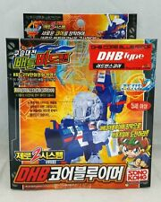 Battle B-DAMAN Zero2 System : 'DHB Core Blue Armor' by Takara & Sonokong