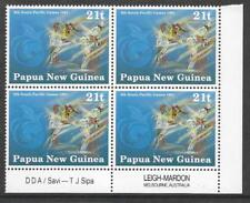 PAPUA NEW GUINEA 1991 CRICKET SOUTH PACIFIC GAMES BLOCK OF 4 1v MNH