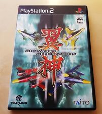 PS2 Gigawing Generations 2D-Shooter SHMUP JAPAN NTSC complete
