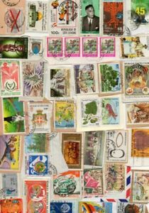 30 GRAMS MIXTURE FORMER FRENCH AFRICA STAMPS ON PAPER KILOWARE