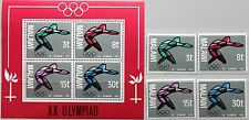 MALAWI 1972 186-89 Block 28 190-193a Olympics München Rings Boxing Sport MNH